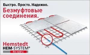 Знакомимся с кабельными системами обогрева